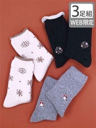 【3足組】まるで毛布!のような暖かさ発熱裏起毛バラエティセット(WEB限定)|