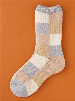 まるで毛布!のような暖かさ裏起毛ブロック柄ソックス20.5cm丈|