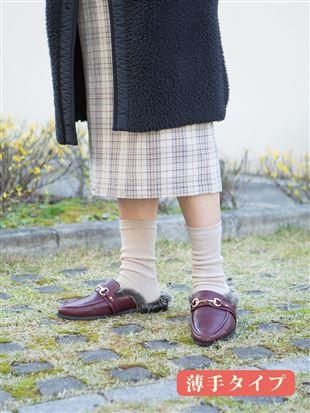 まるで毛布!のような暖かさ裏起毛ソックス23cm丈(薄手タイプ)|