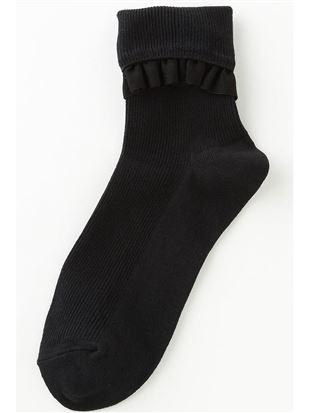 履き口折り返しレザーフリル付きソックス14cm丈|