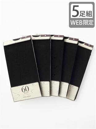 【5足組】60デニールカラータイツ(WEB限定)|