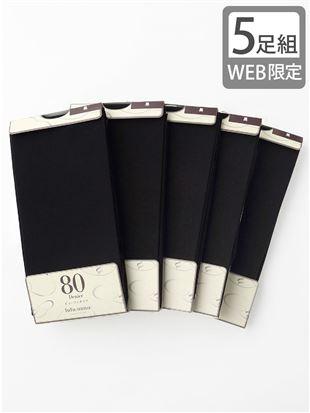 【5足組】80デニールカラータイツ(WEB限定)|80デニール