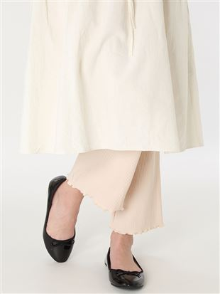 綿混裾メローワイドリブレギンス10分丈|レギンス