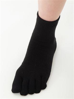 まるで毛布!のような暖かさ無地5本指ソックス|5本指ソックス